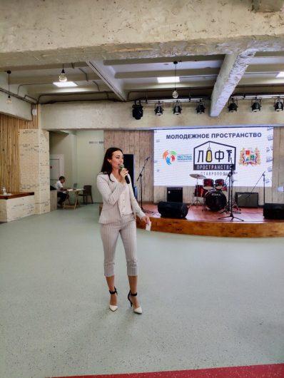 ставрополь1